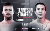 James Tennyson vs Jovanni Straffon IBO Lightweight World Title on the undercard of Derek Chisora Joseph Parker in Manchester on Saturday May 1 boxrec live on Sky Sports Box Office