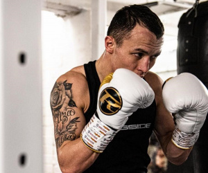 Josh Warrington vacates IBF World Featherweight Title xu can the IBF refused to sanction his proposed unification fight in April gary russell jr next fight who wins and why matchroom leeds warrior