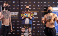 Lewis Crocker vs Deniz Ilbay weigh-in official weights and running order gary cully viktor kotochigov mtk global show ifl tv what time start ringwalks live stream links youtube where to watch espn+ jordan reynolds carl fail isaac lowe