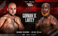 Nathan Gorman believes a win over Richard Lartey could set up British or Commonwealth title shot