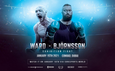 Steven Ward vs Hafthor Bjornsson Everything you need to know preview fight time date tv channel ringwalks live stream links details where to watch dubai conrad start