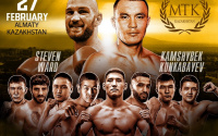 Steven Ward next fight confirmed Kamshybek Kunkabayev headlines MTK Fight Night in Kazakhstan Hafthor 'The Mountain' Bjornsson vacant WBO Asia Pacific cruiserweight title mtkfightnight mtk global watch predictions preview time channel date