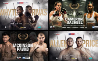 Where to watch British boxing this weekend – televised shows on July 19 & 20